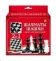 Шахматы, шашки в коробке + европодвес с полями